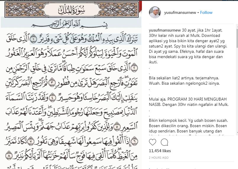 Keajaiban 4 Surah Al Quran Yasin Al Waqiah Ar Rahman Dan