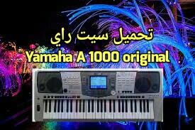 telecharger yamaha a1000 apk