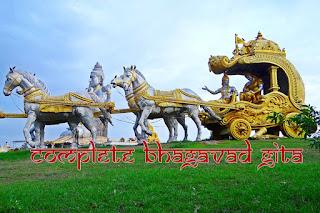 Complete Bhagavad Gita