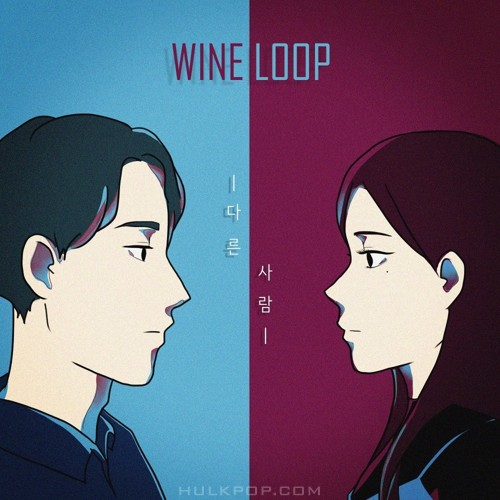 Wine Loop – Another – Single