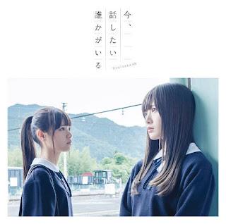 Ima, Hanashitai Dareka ga IruIma, Nogizaka46 (Album) (Special Edition) - EP [LaguAnime.XYZ]
