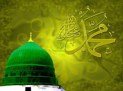 Muhammad Rasulullah ﷺ