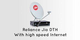 Breaking Good News Of The 2018 JIO DTH And Broadband Soon Going To launch In New Year 5