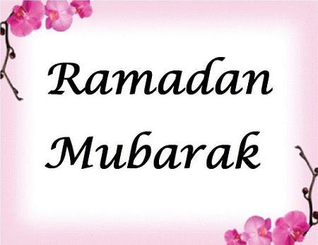 ramadan mubarak flowers