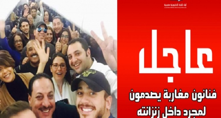 عاجل |  فنانون مغاربة يصدمون سعد لمجرد داخل زنزانته