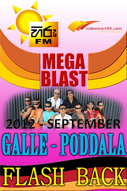 HIRU MEGA BLAST LIVE IN PODDALA WITH FLASH BACK 2012