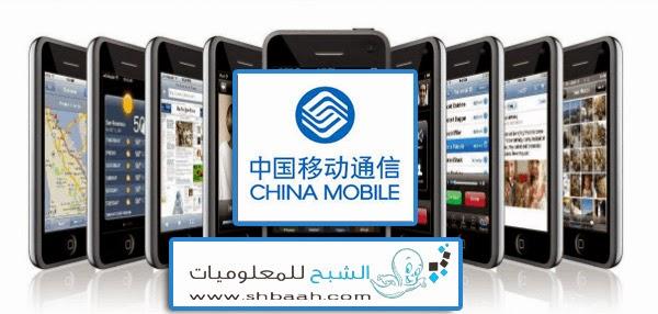 قائمة بأفضل 5 هواتف صينية ذكية تنافس سامسونج وآبل في الإمكانيات والأسعار