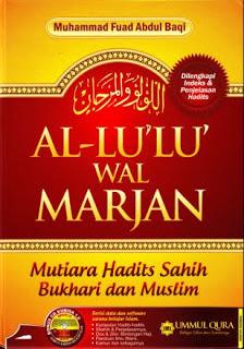Al Lulu Wal Marjan Urdu Pdf