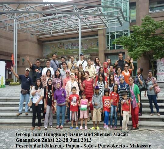 Group-Tour-Hongkong-Disneyland-Shenzen-Macau-Guangzhou-Zuhai