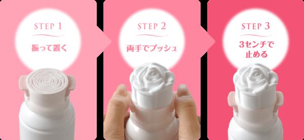 Resenha, Evita Beauty Whip Soap, Kanebo, espuma de limpeza, facial