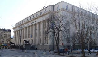 Sofía, Palacio de Justicia.