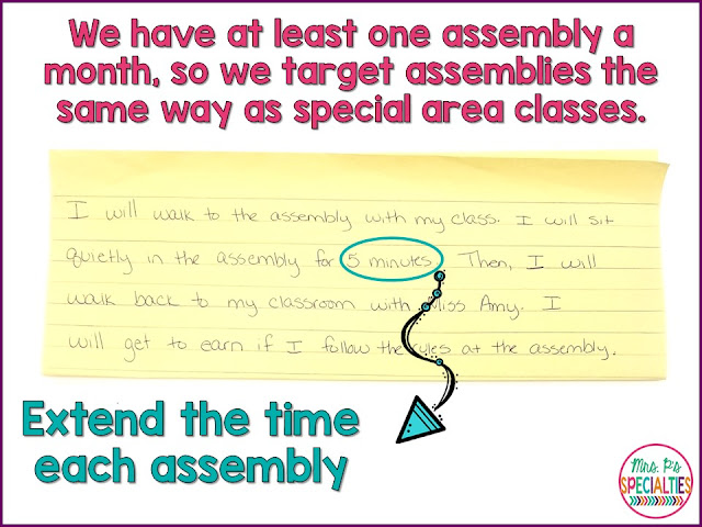 Help students learn to leave the classroom to eat lunch and attend specials with these simple to implement ideas!