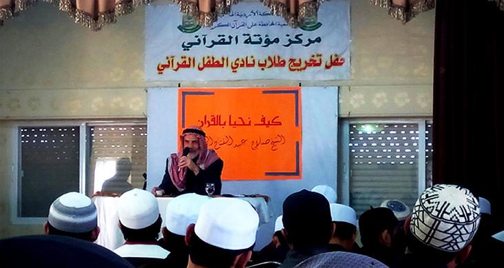 Tips Mencintai Al-Quran