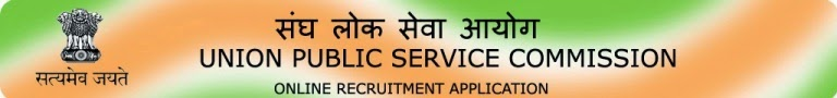 upsc faculty posts recruitment