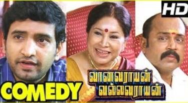 Vanavarayan Vallavarayan Scenes | Thambi Ramaiah and Kovai Sarala meet Jayaprakash | Santhanam