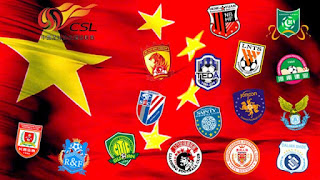 PES 2017 PS4 Chinese Super League, MLS, Brasileirao 2017 OF