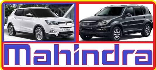 Mahindra, Car, Ssangyong, USA