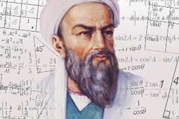 Si Jenius Muslim Ini Rupanya Perintis Rumus Trigonometri