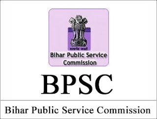 Bihar Public Service Commission | Results: Assistant (Preliminary) Competitive Examination