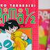 Panini Manga tendrá un aumento en sus mangas para iniciar 2019