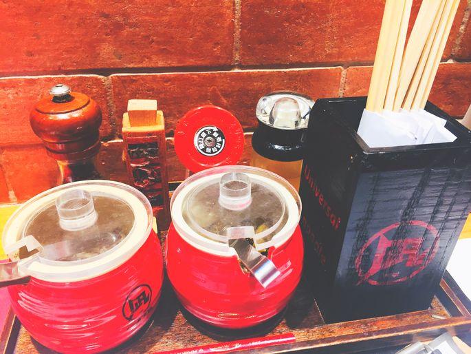 Condiments at Ramen Nagi