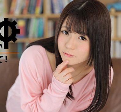 WATCH 1119 – Mai Araki