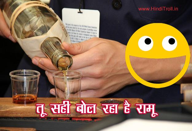Ramu Vs Maalik Jokes Landlord Indian Funny Story Hindi Flirt Drink