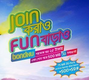 Grameenphone-bondhu-package-500Mb-3G-internet-25Tk