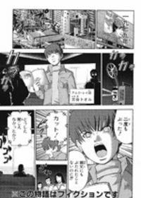 Gundam Sousei
