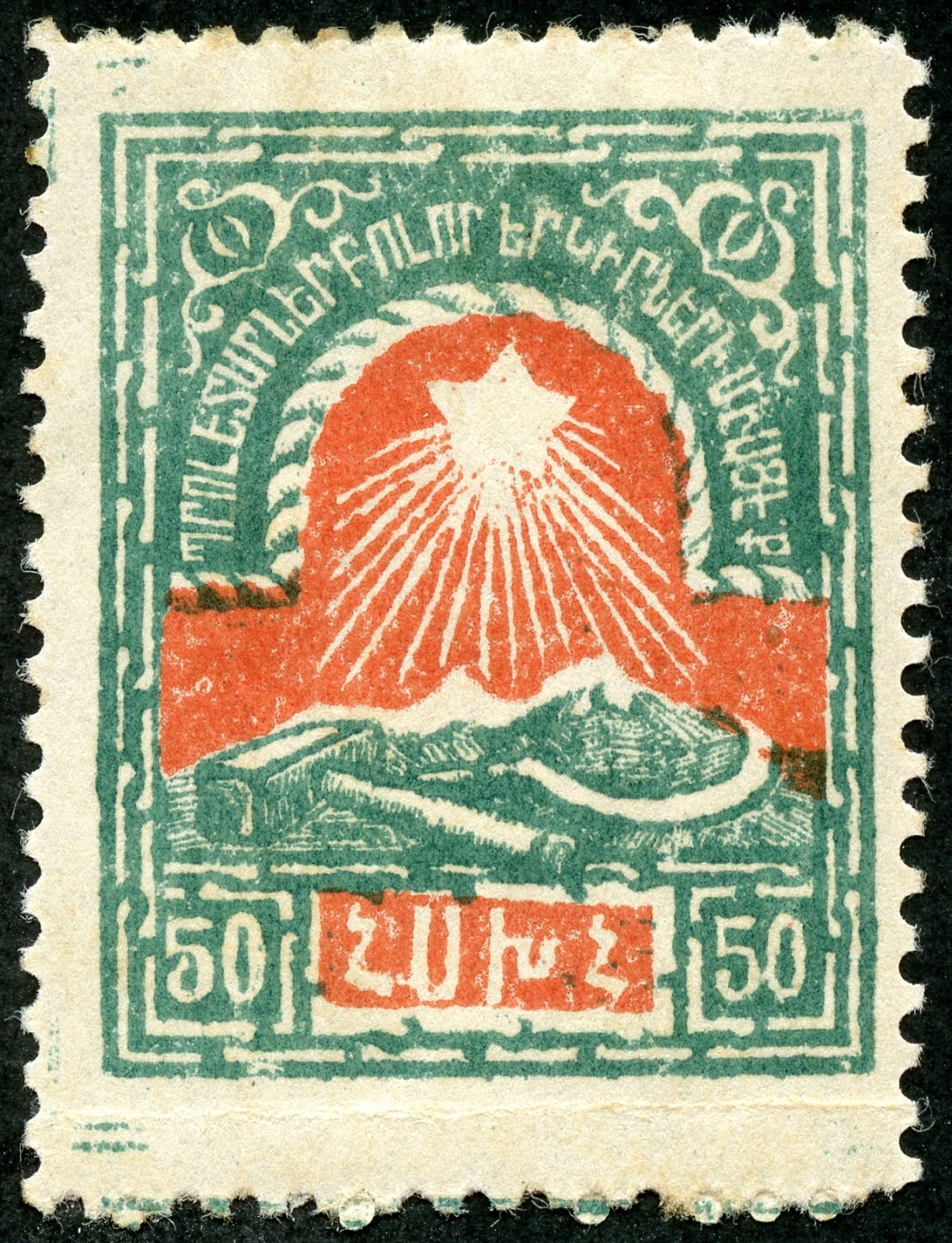 ... there are two lithographic types of this stamp, and I have both types.  Still, I cannot rule out that one or the other of my examples are forgeries.