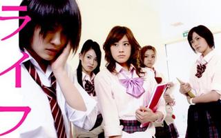 Hình ảnh Học Sinh Trung Học Tuổi 35