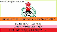 Gujarat Public Service Commission Recruitment 2017– 54 Lecturer
