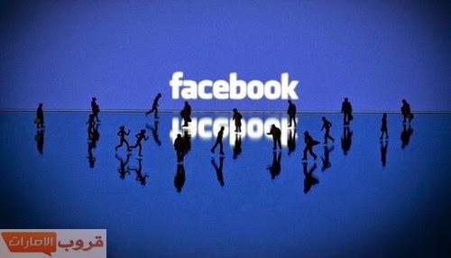 """"""" تريند مايكرو """" و """" فيسبوك """" .. شراكة لمحاربة الأنشطة الخبيثة"""