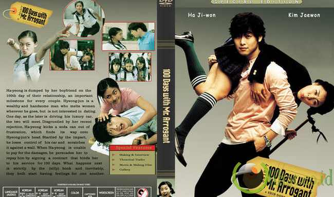 100 Days with Mr. Arrogant (2004)