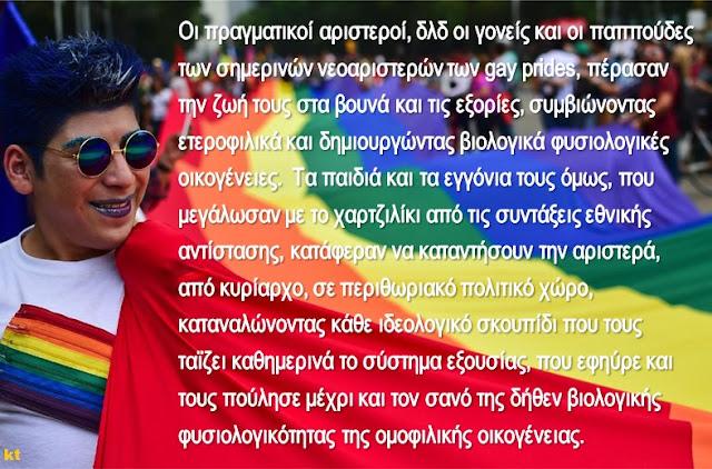 site γνωριμιών για γκέι ανηλίκους Τζούνο κοντή ταχύτητα dating