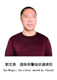 郭文贵或因涉嫌谋杀罪被引渡回中国