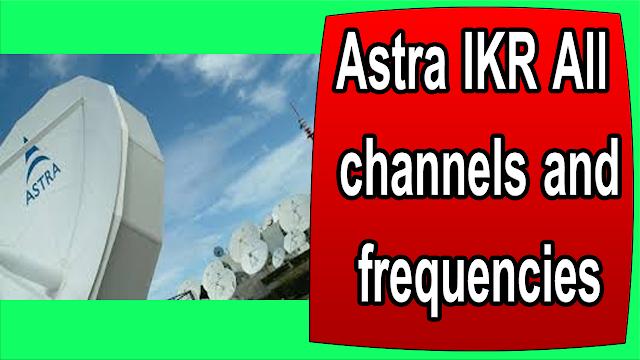 جميع القنواة و تردداتها على قمر استرا 19.2 Astra IKR All channels and frequencies on ASTRA 19.2 Astra IKR