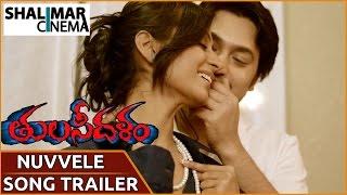 Tulasidalam Nuvvele Song Trailer __ RP Patnaik , Vandana Gupta