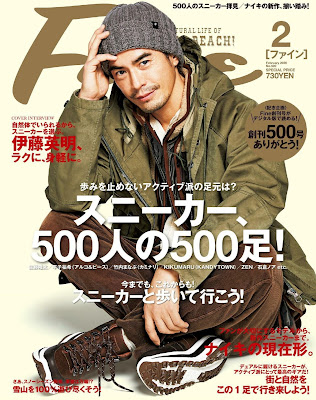 Fine (ファイン) 2020年02月号 zip online dl and discussion