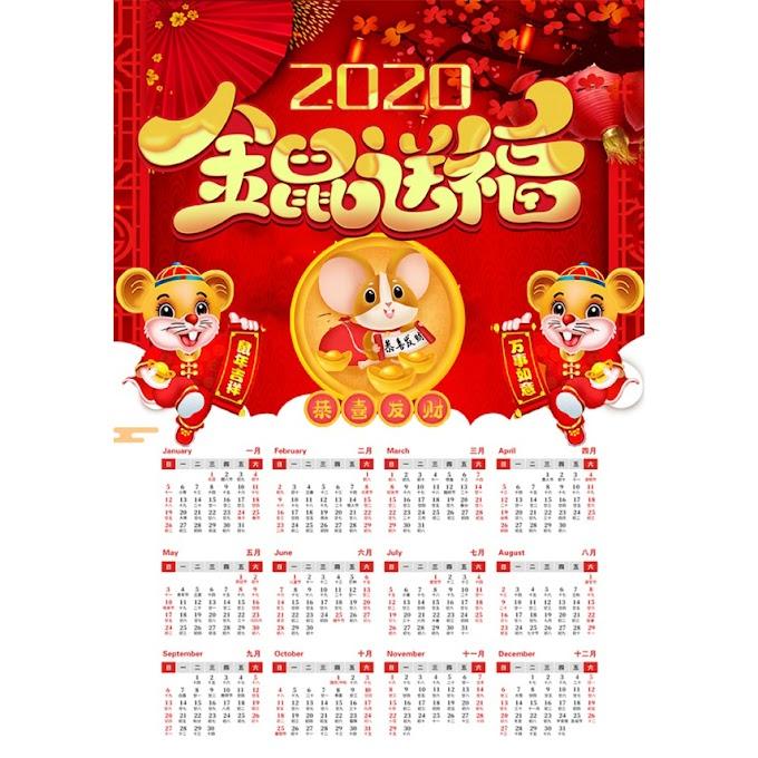 2020 Golden Mouse Sending Lucky Calendar Template free psd template