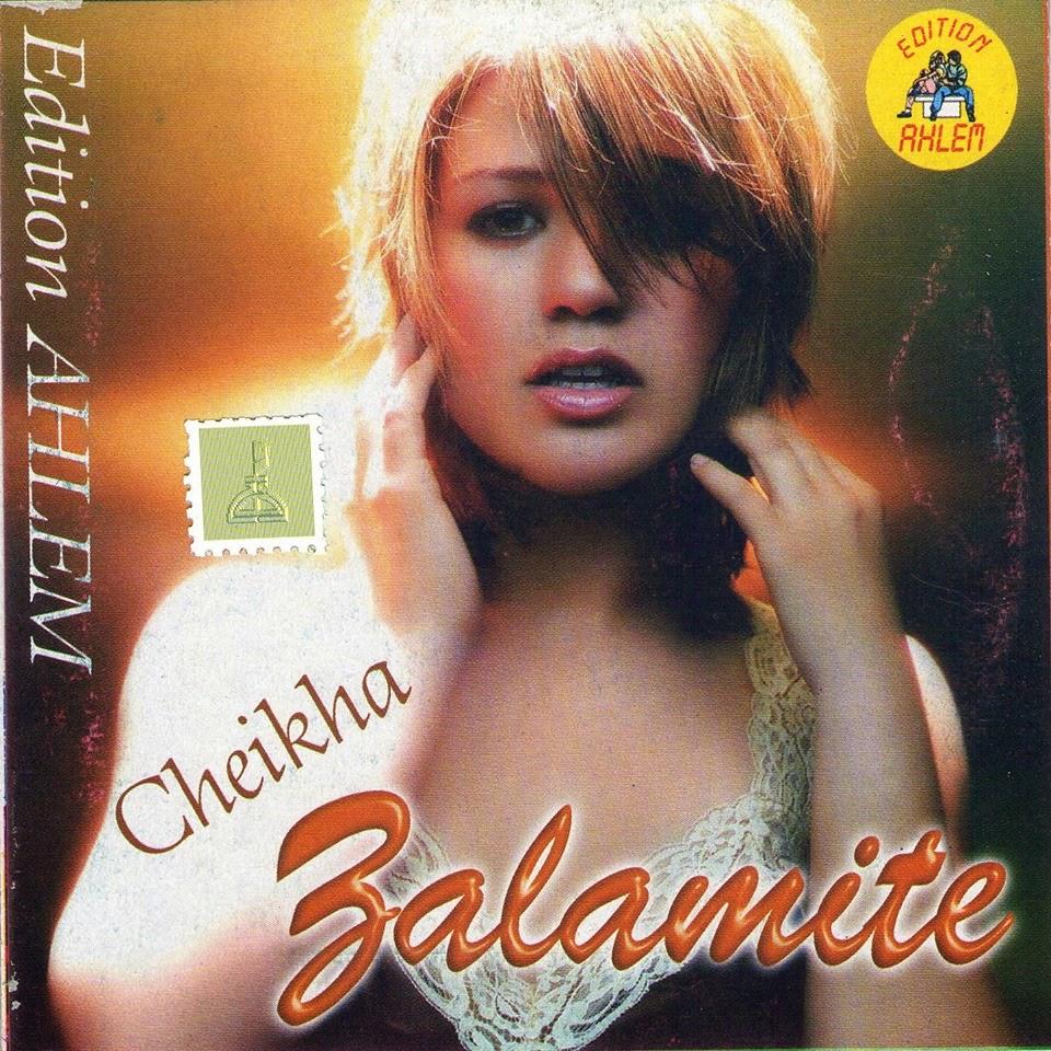 cheikha zalamite