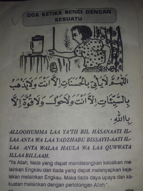 Doa Ketika Benci dengan Sesuatu