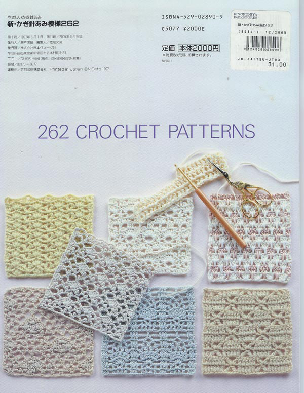 Mis tejidos en crochet y dos agujas (palitos): Revista Patrones en ...