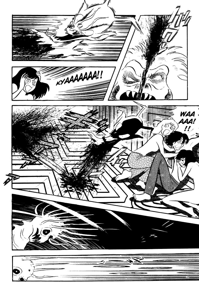 DevilMan chapter 5 trang 5