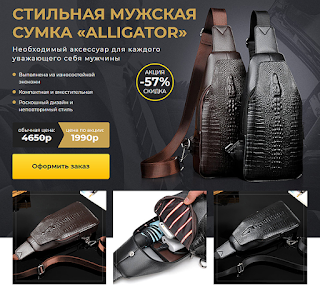 https://shopsgreat.ru/alligator5/?ref=275948&lnk=2071410