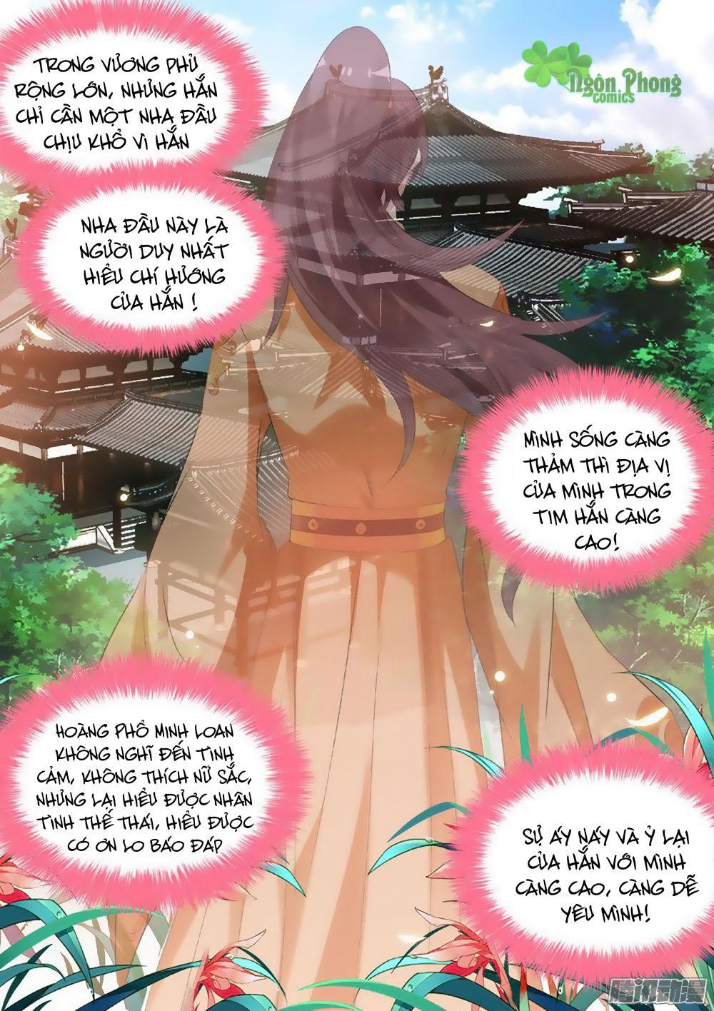 Hệ Thống Chế Tạo Nữ Thần chap 30 - Trang 8