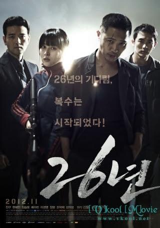 Xem Phim 26 Năm Truy Đuổi 2012