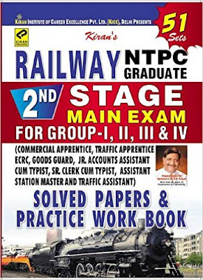 Download Free Kiran Publications Railway NTPC Exam 2nd Stage Mains Exam Book PDF