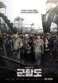 Download Film The Battleship Island (2017) HDRip Subtitle Indonesia