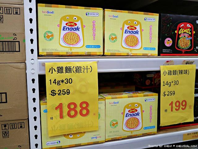 IMG 9099 - 熱血採訪│台灣E食館,年貨糖果餅乾禮盒買到剁手手!甜甜價讓你們吃得嘴甜心也甜!